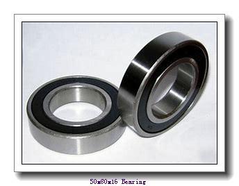 50 mm x 80 mm x 16 mm  NACHI BNH 010 angular contact ball bearings
