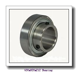 630 mm x 920 mm x 212 mm  Loyal NUP30/630 cylindrical roller bearings