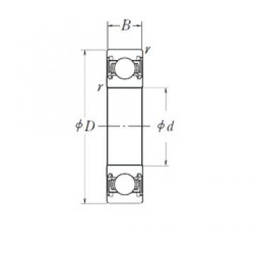 65 mm x 140 mm x 33 mm  NSK 6313DDU deep groove ball bearings